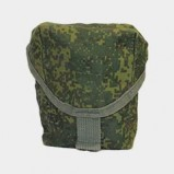 pouch for bullet of SVD