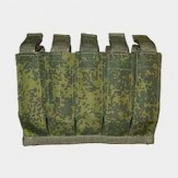 Pouch for 5 VOG 25/25P