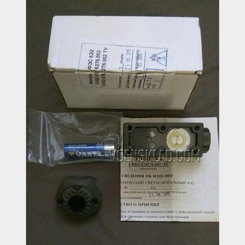 FES 6E2 Flashlight Military Torch