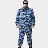 Russian OMON Camo Uniform