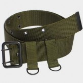 Russian VKPO (VKBO) modern field belt